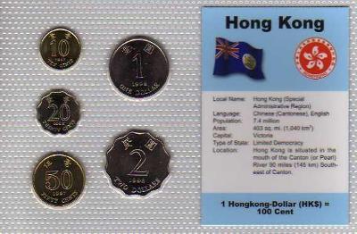 HONGKONG: nekompl. sada 5 mincí  10 cents-2 dollars 1993 UNC v blistru