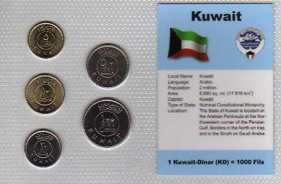 KUVAJT: nekompletní sada 5 mincí 5-100 fils 1997-99 UNC v blistru