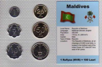 MALEDIVY: nekompletní sada 6 mincí 1 laari-1 rufiya 1984 UNC v blistru