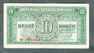 10 kčs 1950 serie R neperforovana