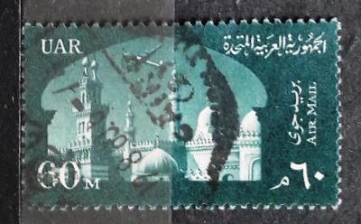 UAR (Egypt a Sýrie) 1 letecká