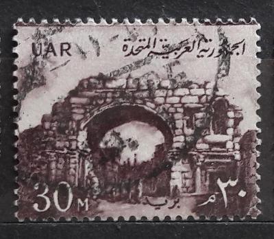 UAR (Egypt a Sýrie) 2
