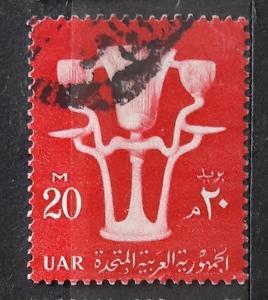 UAR (Egypt a Sýrie) 3
