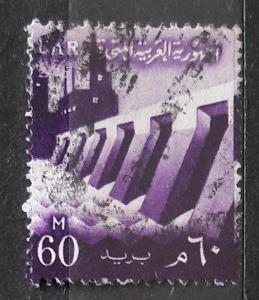 UAR (Egypt a Sýrie) 4
