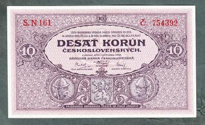10 korun 1927 serie S.N161 NEPERFOROVANA stav 1-