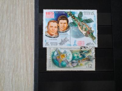 SSSR kosmos