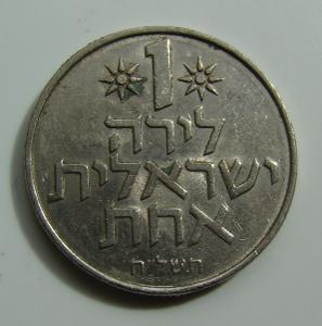1 Lira 1978, Izrael
