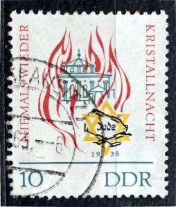 DDR: MiNr.997 Burning Synagogue and Star of David in Chains 10pf 1963
