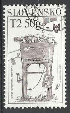 Slovensko, r. 2009, Pof. 458, razítkované