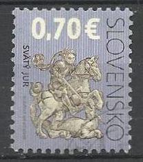 Slovensko, r. 2011, Pof. 490, razítkované