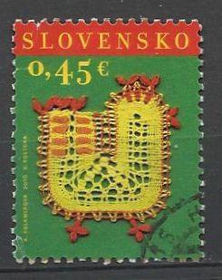 Slovensko, r. 2016, Pof. 607, razítkované