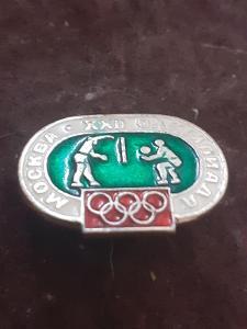 Odznak LOH MOSKVA 1980 - VOLEJBAL