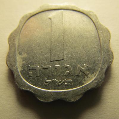 Izrael 1 Agora z roku 1970