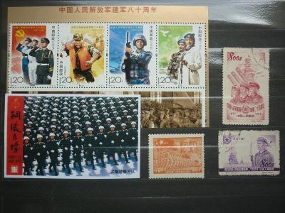 ČÍNA CHINA ARMÁDA VOJSKO - WAR VÁLKA MAO ZE DONG IIWW KRIEG !!!! R