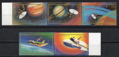 Lesotho-Výzkum vesmíru 1981**  Mi.324-328 / 3 €