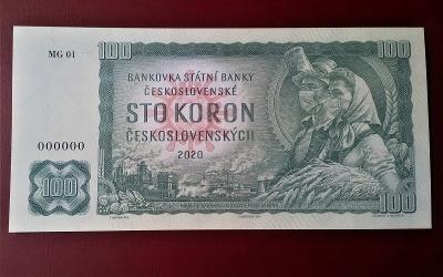100 Koron GÁBRIŠ, roušky covid, vzácný ANULÁT (!)