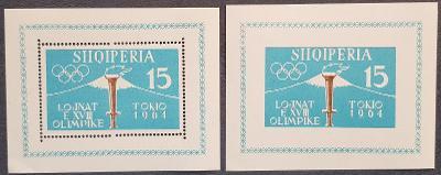 Albánie 1962 Olympijské hry Tokio 64, 2x aršík, kat. cena 70 Euro!