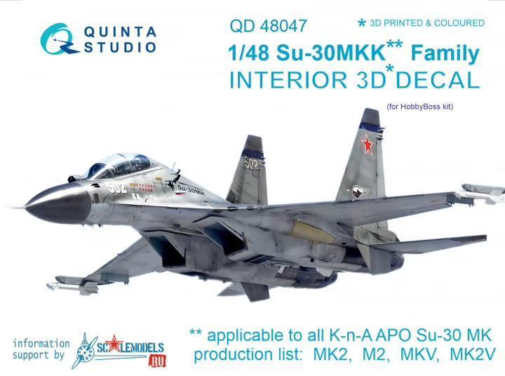 QUINTA STUDIO QD48047 3D Obtisky letadla Su-30MKK interier / 1:48 - Modelářství