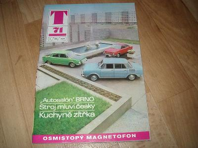 Časopis Technický magazín 1971 autosalon Brno ŠKODA110!!!!!!!!!!!!!!
