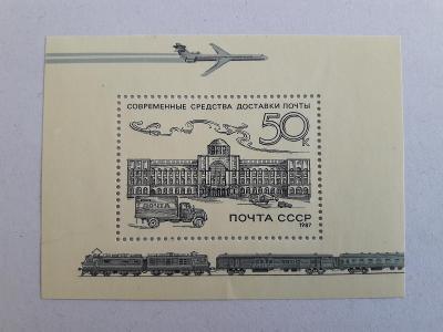 SSSR. Znamka block  nr.  193   rok 1987 **