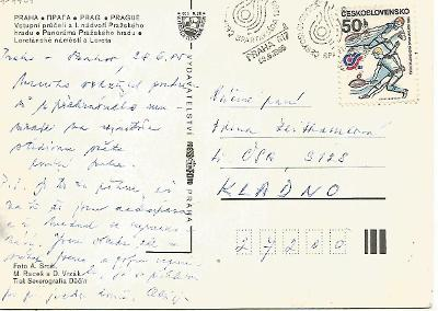 "příležitostné razítko - Praha 617 ""2"" - 1985 Čs. spartakiáda 4-4497°°"