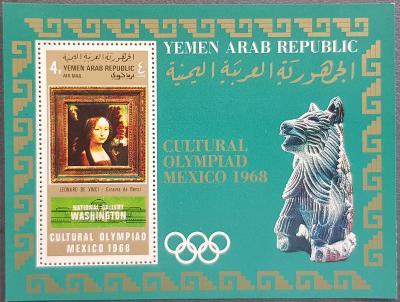 Jemen 1969 YAR Olympijské hry Mexico68, galerie Washington, 1x aršík
