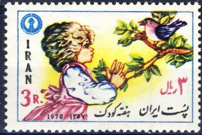 Írán 1978 Známky Mi 1927 ** děti ptactvo