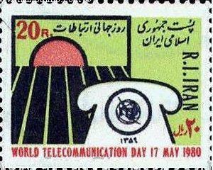 Írán 1980 Známky Mi 1978 ** Telefon telekomunikace