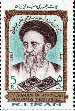 Írán 1981 Známky Mi 2013 ** filozofie teologie