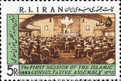 Írán 1983 Známky Mi 2039 ** parlament
