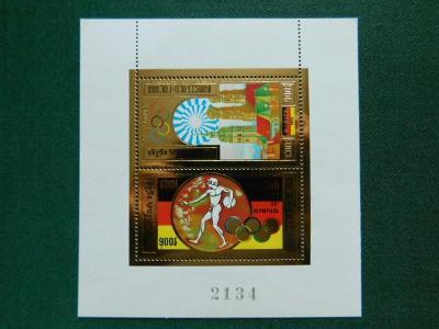 1972 - Mi. - č.k. 351 - 352 (B - blok 29 A)/** - Letní olym - Kambodža