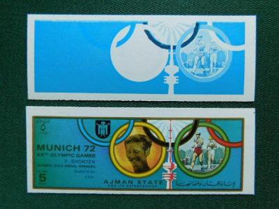1972 - Mi. - č.k. 1599 / ** - Frank Shorter, USA -Vítěz zlaté medaile