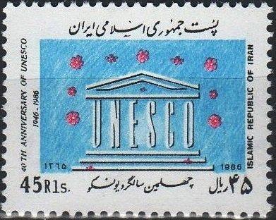 Írán 1986 Známky Mi 2189 ** UNESCO