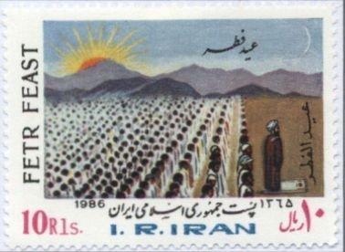 Írán 1986 Známky Mi 2165 ** islám Ramadán