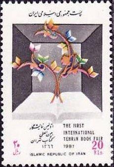 Írán 1987 Známky Mi 2239 ** knihy květiny knižní veletrh