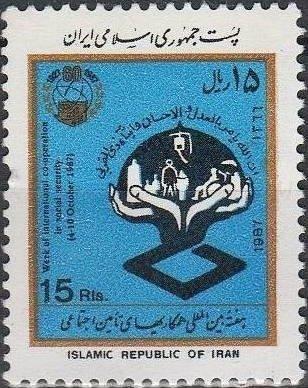 Írán 1987 Známky Mi 2235 ** charita
