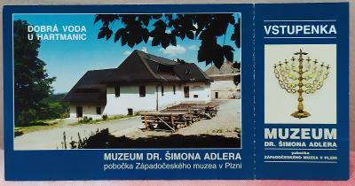 Pohlednice - Muzeum, Dobrá Voda u Hartmanic, Šumava (ČESKO) - čistá VF