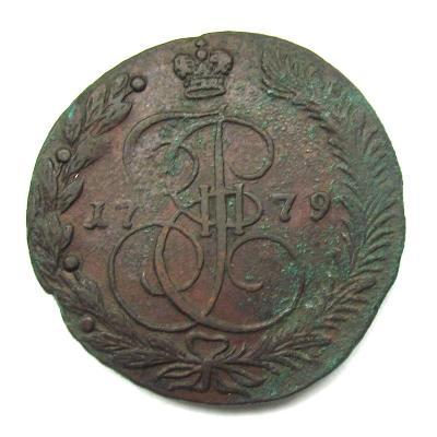 Rusko 5 kop. 1779 EM