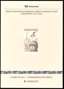 POF. PTV 2 - PAMĚTNÍ TISK EUROSPACE 2016 (S2506)