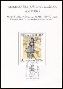 POF. AČP 2 - SUVENÝR NEJKRÁSNĚJŠÍ ZNÁMKA ROKU 1995 (S2514)