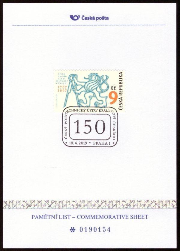 POF. PLZ 93 - PAMĚTNÍ LIST ČESKÉ POŠTY - POLYTECHNICKÝ ÚSTAV (S2527) - Filatelie