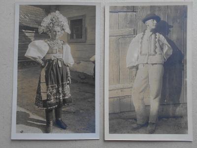 SLOVENSKO - KAROL PLICKA /  2 POHLEDNICE razítko 18.1. 1939 AUTOPOŠTA