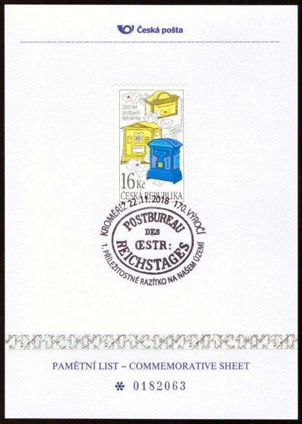 POF. PLZ 88 - PAMĚTNÍ LIST ČESKÉ POŠTY - 170. VÝR. RAZÍTKA (S2531) - Filatelie