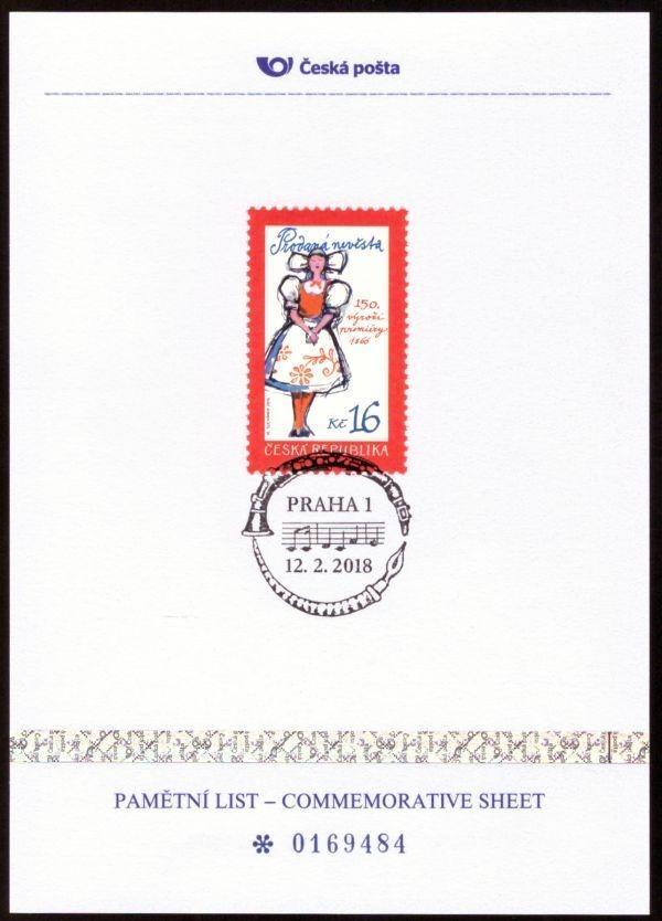 POF. PLZ 81 - PAMĚTNÍ LIST ČESKÉ POŠTY - VLADIMÍR SUCHÁNEK (S2538) - Filatelie