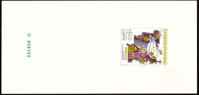 POF. VT 7a - VÝSADNÍ TISK MEZINÁRODNÍ HYDROLOGICKÁ DEKÁDA 1976 (S2581)