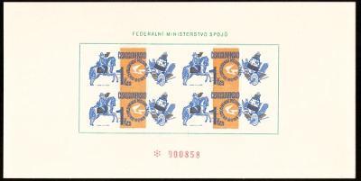 POF. VT 8a - VÝSADNÍ TISK DEN ČS. POŠTOVNÍ ZNÁMKY 1976 (S2586)