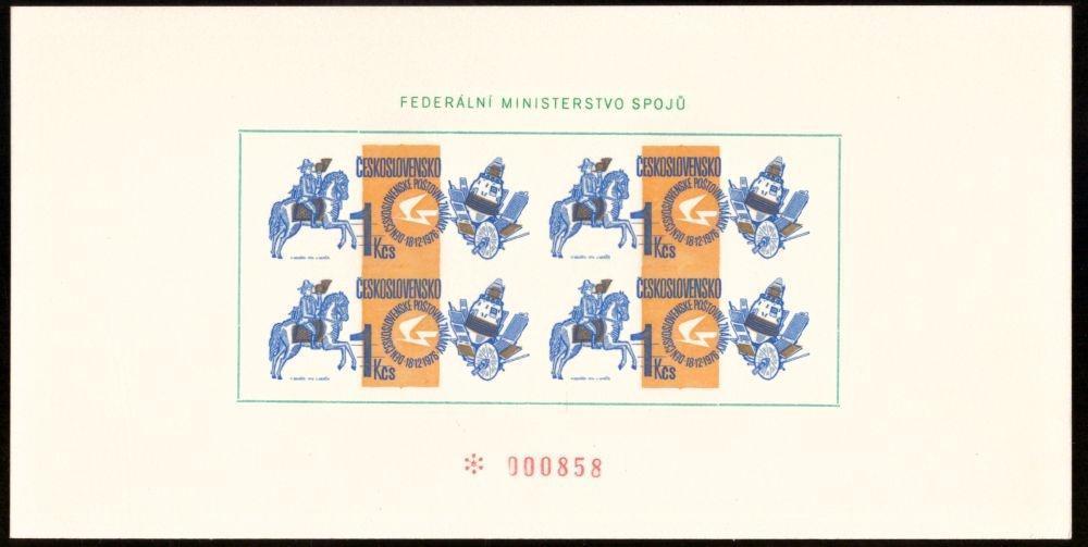 POF. VT 8a - VÝSADNÍ TISK DEN ČS. POŠTOVNÍ ZNÁMKY 1976 (S2586) - Filatelie