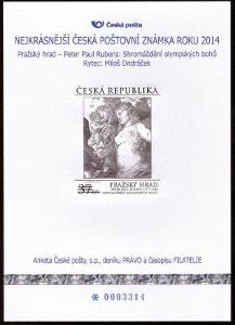 POF. AČP 21 - ANKETA NEJKRÁSNĚJŠÍ ZNÁMKA 2014 (S2597)