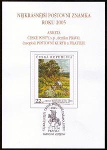 POF. AČP 12 - ANKETA NEJKRÁSNĚJŠÍ ZNÁMKA 2005 (S2605)
