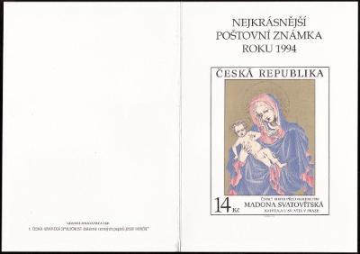 POF. AČP 1 - ANKETA NEJKRÁSNĚJŠÍ ZNÁMKA 1994 (S2614)